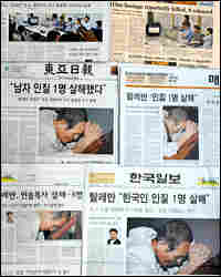 South Korean newspapers' front pages carry stories and pictures of Bae Hyung-kyu.