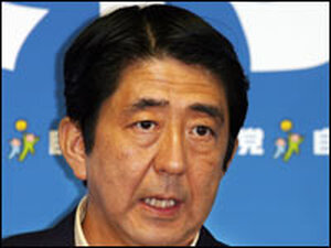 Japanese Prime Minister Shinzo Abe answers a question during a news conference on Sunday.