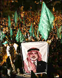Hamas supporters protest against Palestinian leader Mahmoud Abbas in Gaza City.
