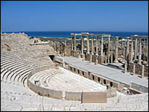Amphitheater at Leptis Magna