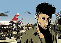 An animated scene at an airport from 'waltz with bashir.'