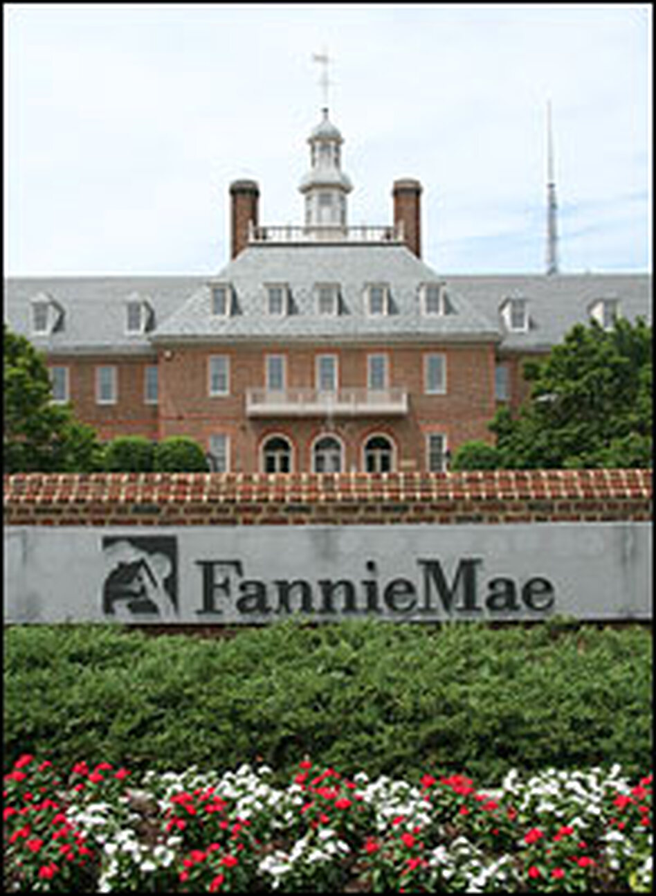 A view of Fannie Mae headquarters is seen on July 14, 2008, in Washington, D.C.