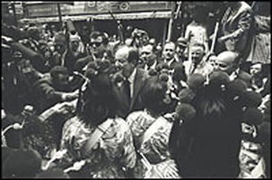 Vice President Hubert Humphrey