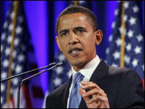 Barack Obama speaks Tuesday at the National Constitution Center in Philadelphia.