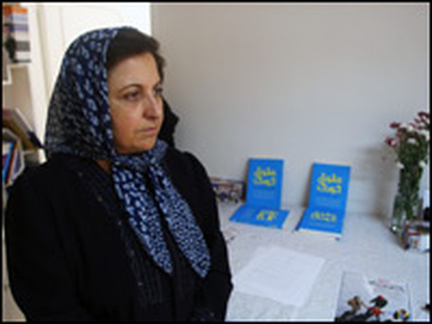 Nobel laureate and women's rights activist Shirin Ebadi, in her Tehran office on Nov. 25, 2008, has urged Iran to heed its commitment to international conventions on children's rights and to stop executing offenders for crimes they committed under the age of 18.