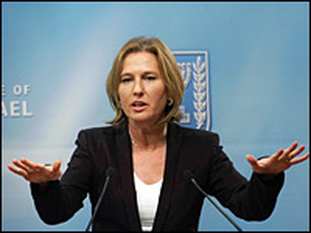 Israeli Foreign Minister Tzipi Livni gestures during a news conference in Jerusalem on Jan. 11.