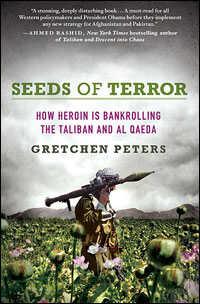 Seeds of Terror Jacket