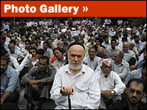 Iran Photo Gallery