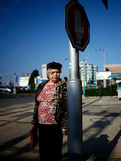 An Israeli woman