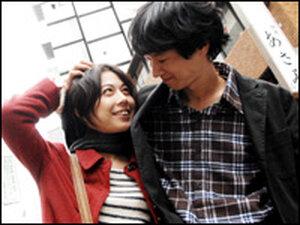 Ayako Fujitani and Ryo Kase