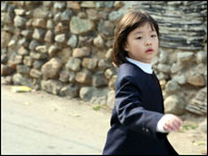 Hee-yeon Kim