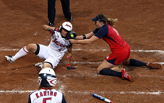 Japan beats U.S. in women's softball