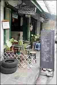 Chote Chitr is a 90-year-old family-owned restaurant in a quiet neighborhood in Bangkok.