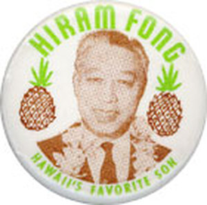 Fong: The only Republican to ever represent Hawaii in the Senate.
