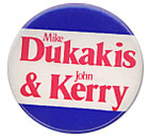A local ticket comprised of two future presidential nominees.