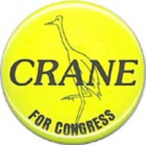 Are Dan and Phil Crane the only congressional brothers to be defeated for re-election?