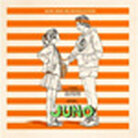 cover for juno