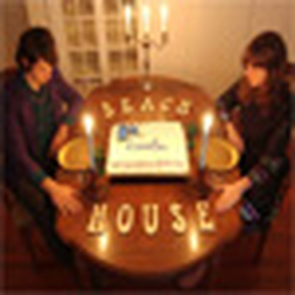 cover for beach house
