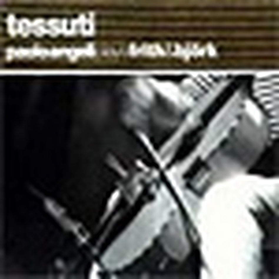 Cover for Tessuti