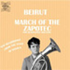 cover for beirut
