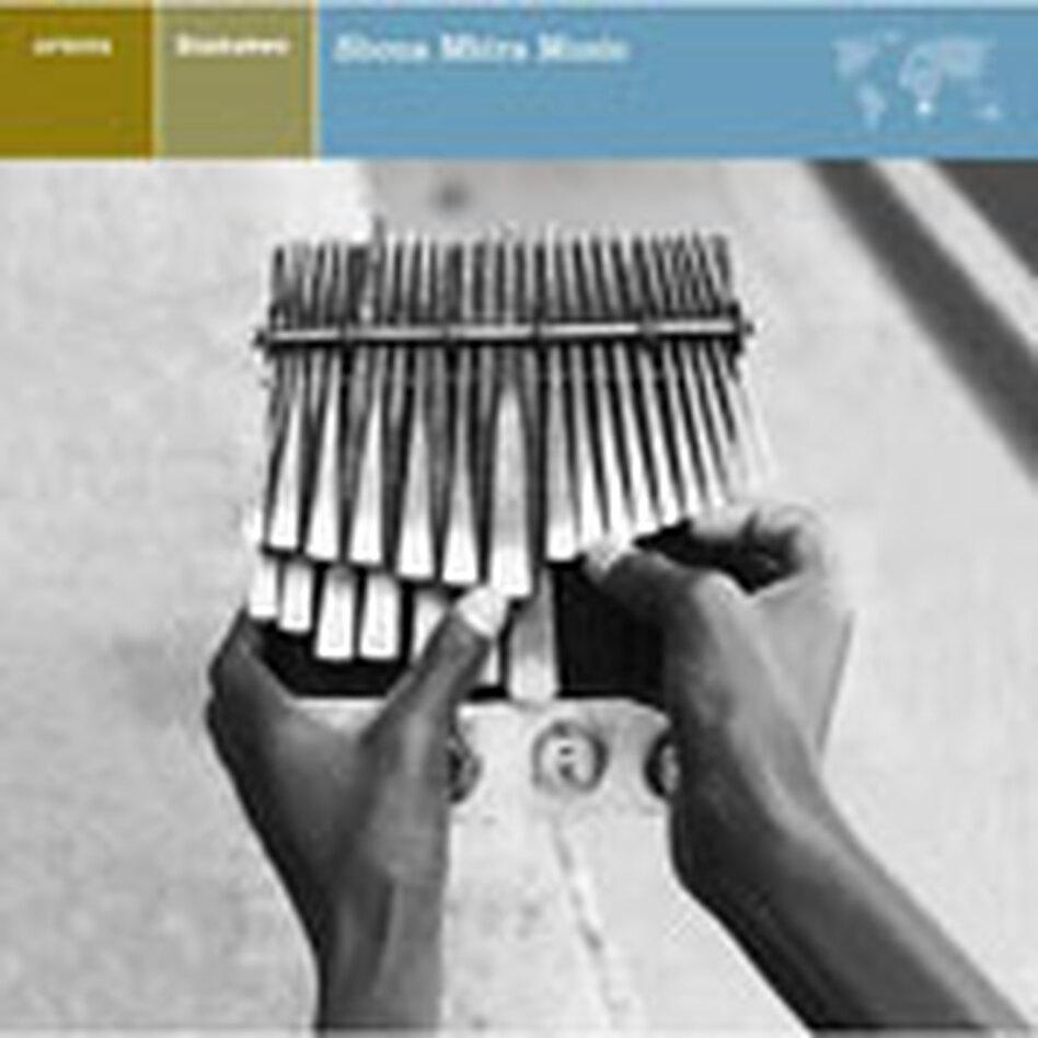 Shona Mbira Music
