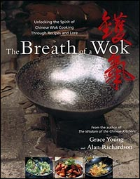 'The Breath of a Wok'