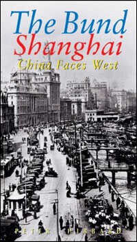 The Bund Shanghai -- China Faces West