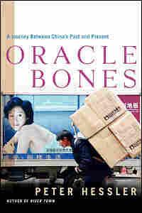 Cover of 'Oracle Bones'