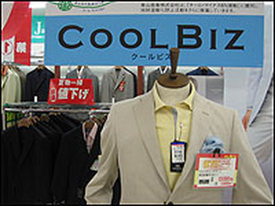 Since the Cool Biz government initiative began, clothing companies have introduced light and cool work apparel to their fashion lines.
