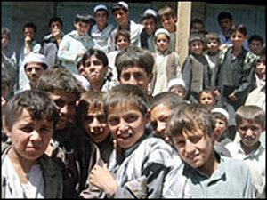 Curious Afghan schoolbo