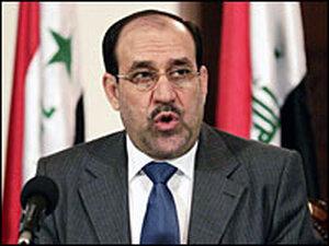 Iraqi Prime Minister Nouri al-Maliki delivers a speech in Baghdad, Aug.