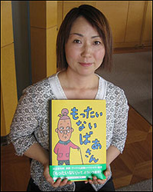 Mariko Shinju, author of 'Mottainai Grandma.'