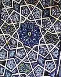 Turkish Pattern, Courtesy of W. B. Denny