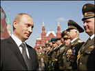 Russian President Vladimir Putin in Moscow's Red Square