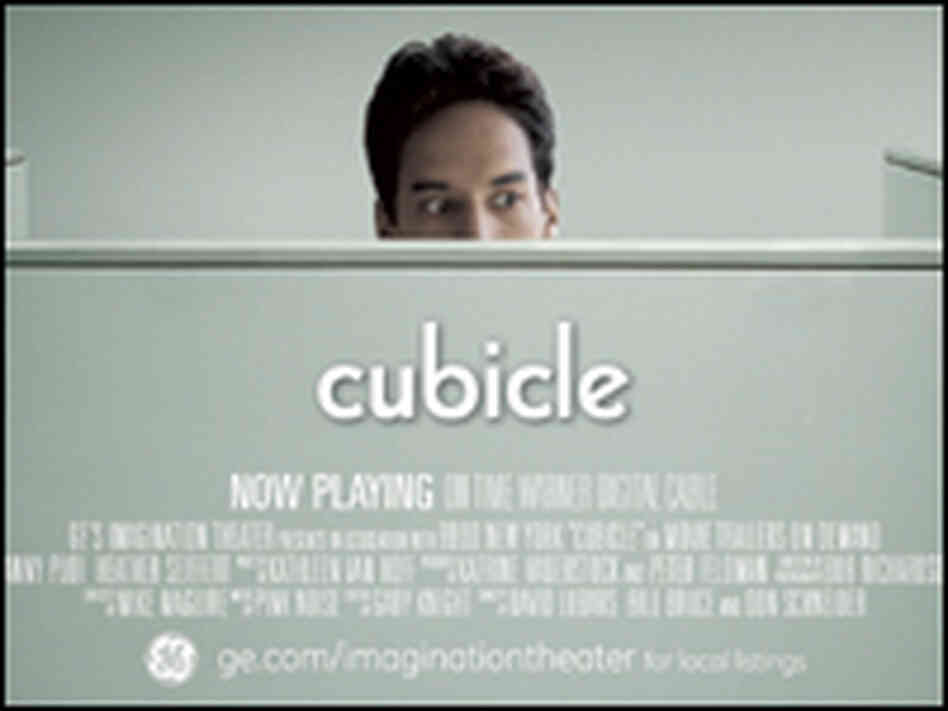 Movie poster: 'Cubicle'