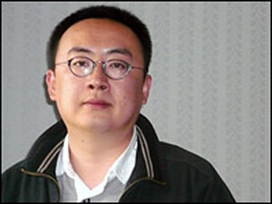 Chinese composer Hao Weiya