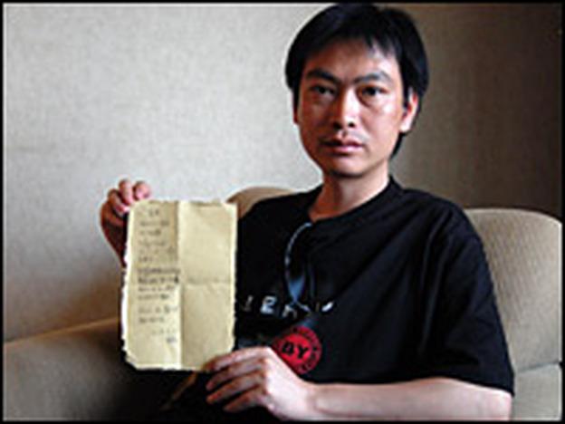 Chengdu poet He Xiaozhu