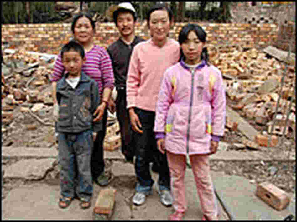 The Yao family