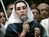 Bhutto Primary
