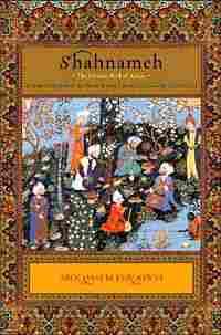 Cover for the new English translation by Dick Davis of Abolqasem Ferdowsi's 'Shahnemeh'