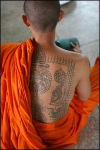 tattoo_long.jpg?t=1248630821