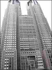 The Tokyo Metro Building