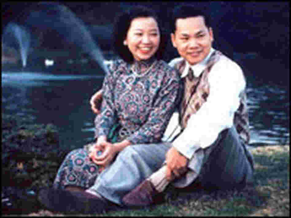 Carol Lin's mother and father