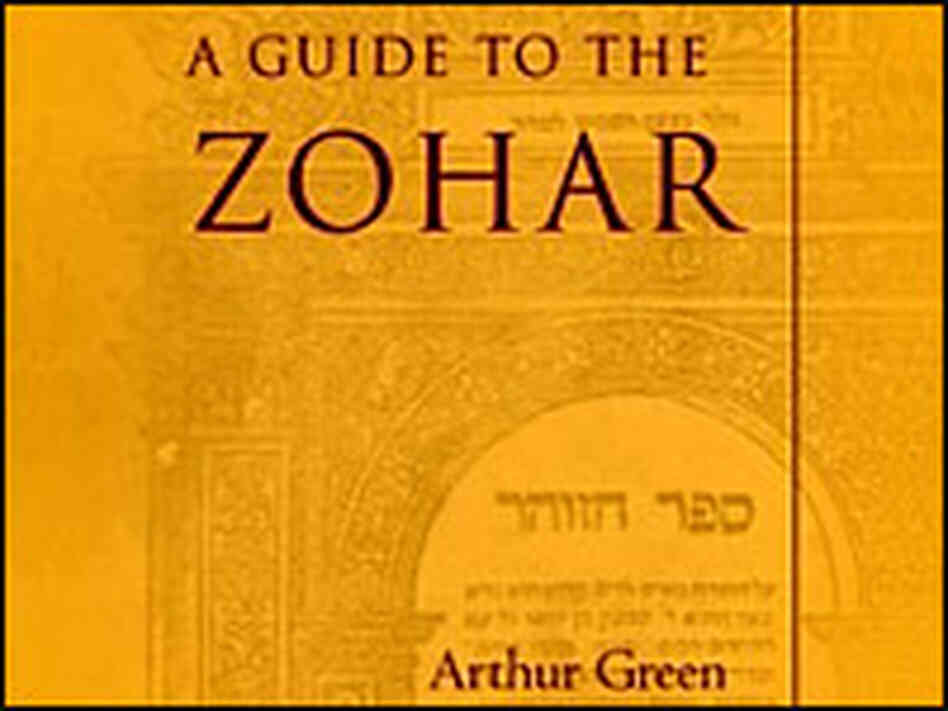 Detail from the cover of Arthur Green's 'Guide to the Zohar'