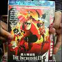 Pirated DVD cover: 'The Incredibles'