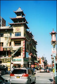 The old Sing Chong Bazaar