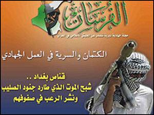 January 2006 Islamic Army magazine cover. Courtesy: International Crisis Group.