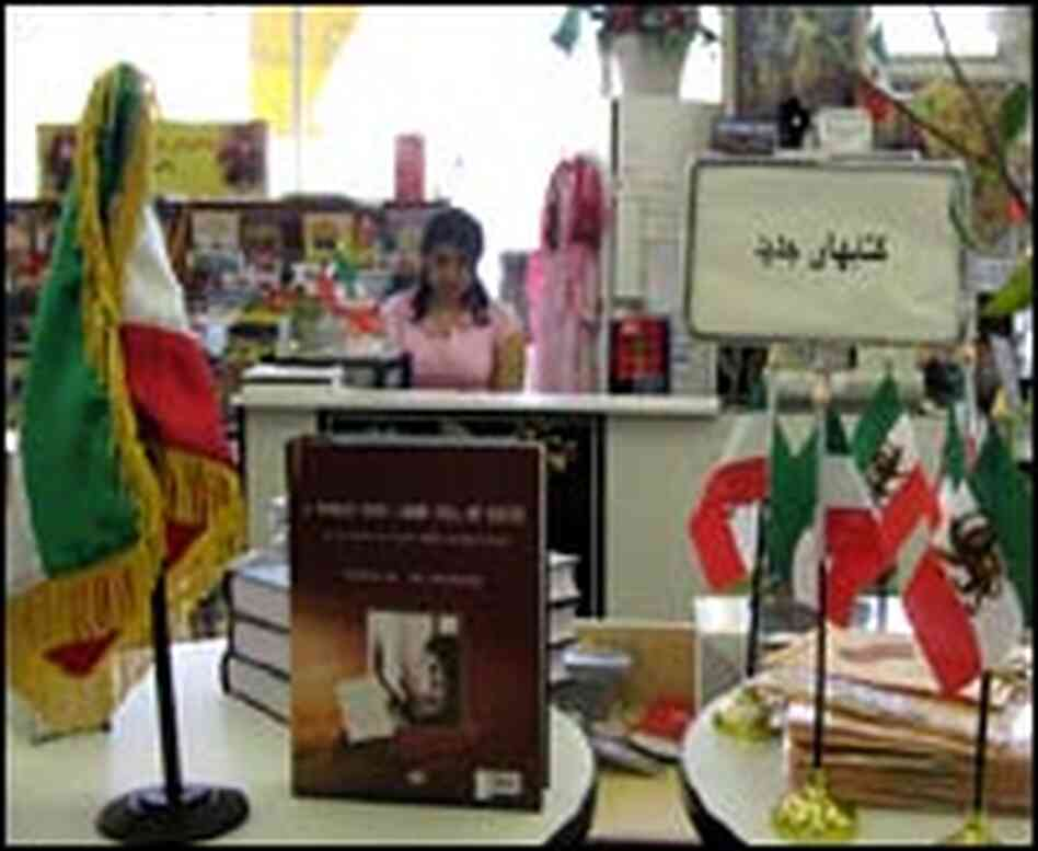 Iranian flags decorate the Ketab Bookshop on Westwood Boulevard.