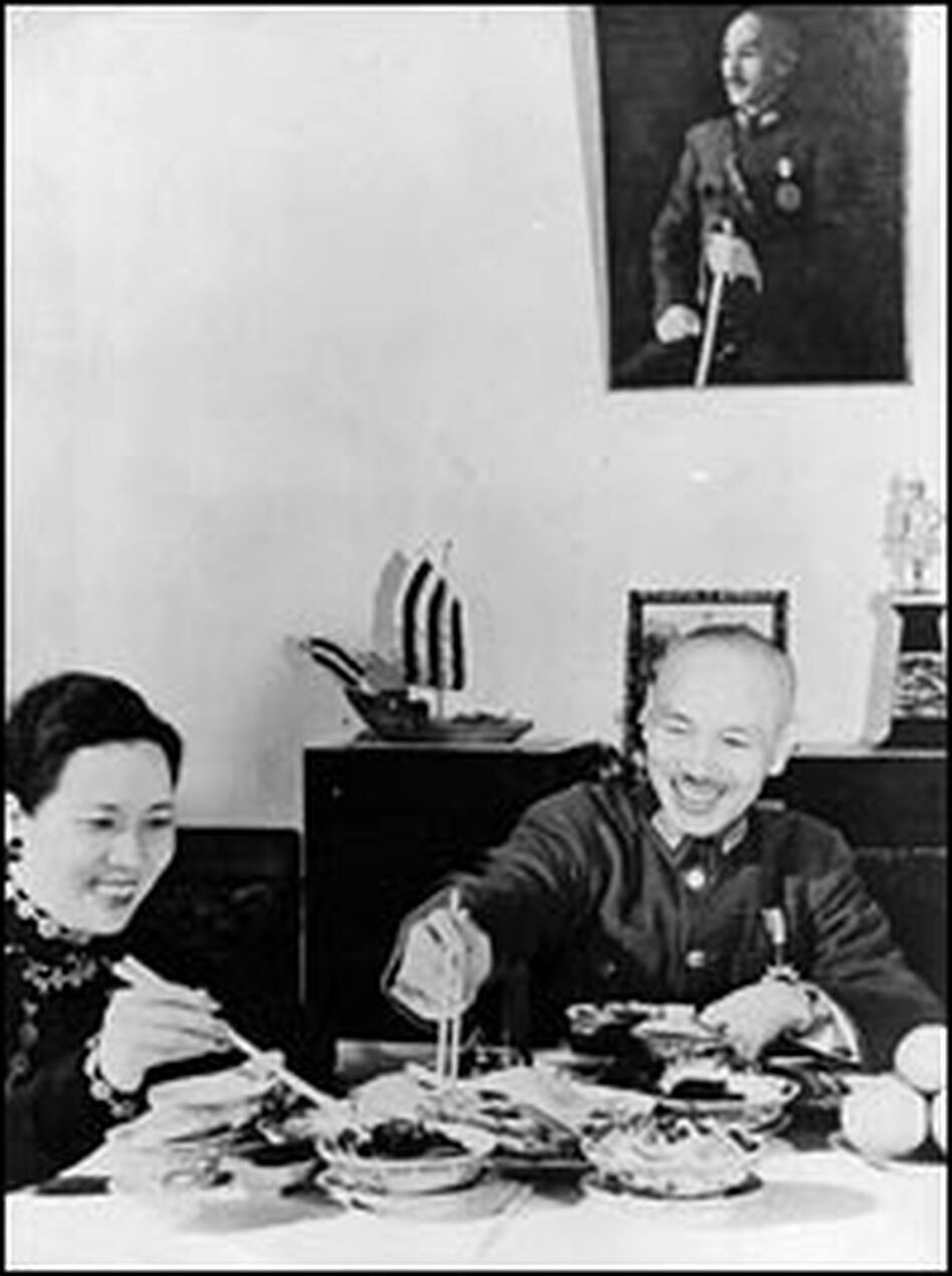 Chiang Kai-shek once sent ambassadors to try the Imperial Dynasty's famous escargot. In this 1935 photo, the Chinese leader and his wife, Soong May-ling (better known as Madame Chiang Kai-shek), enjoy dinner at their home in Chungking.