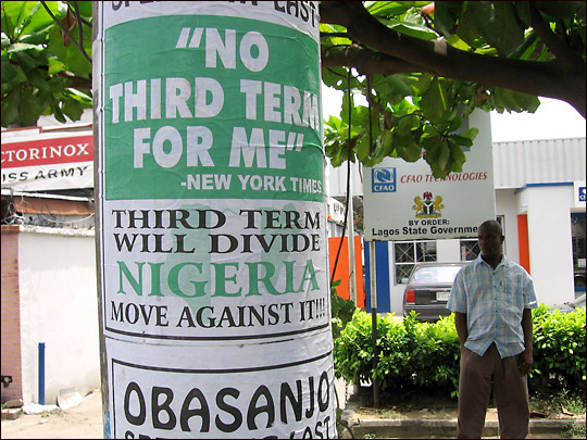 A political poster in Lagos, Nigeria. Credit: Ofeibea Quist-Arcton, NPR.